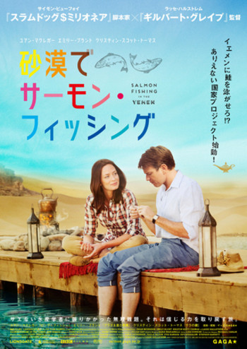 Poster_3