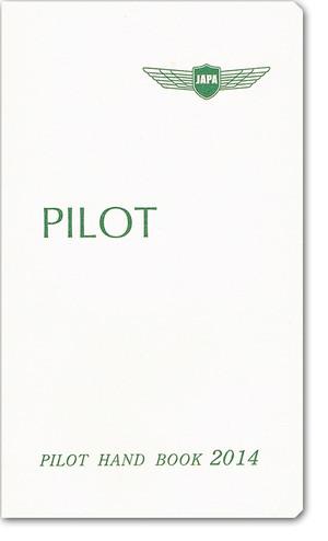 Pilothandbook3