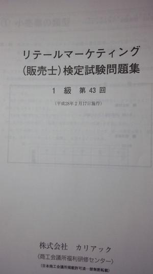 Pap_0407