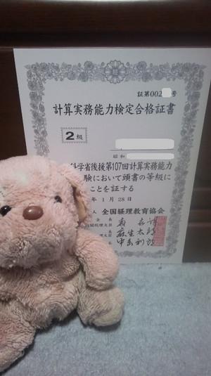 Keisan1
