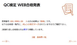 Qc_web_21