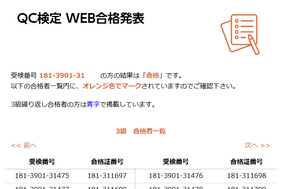 Qc_web_3