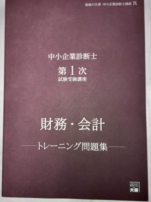 Img_9337