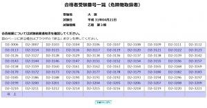 Screenshot_20190516