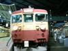 Vfsh0632