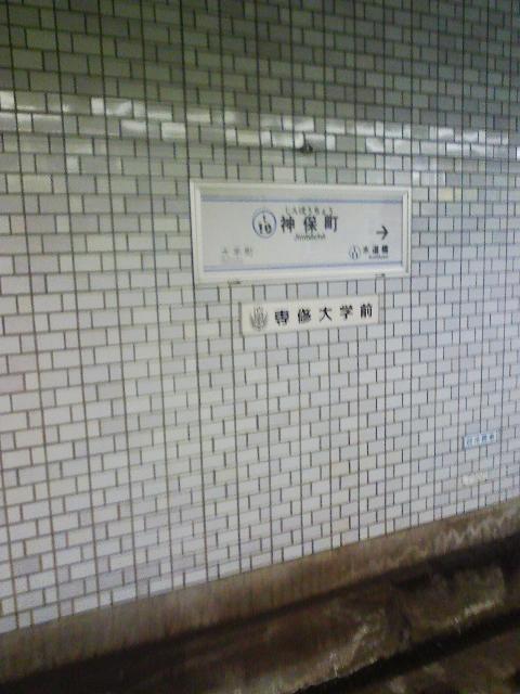 東京めぐりん2ー1