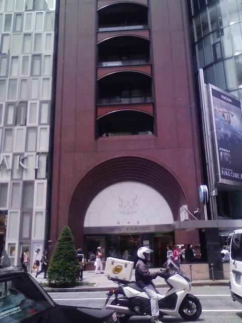 東京めぐりん3ー3