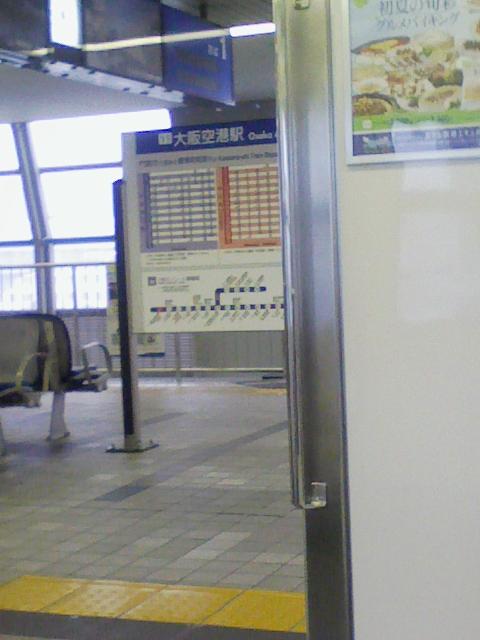 東京めぐりん3-5